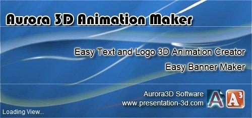 3D動畫製作軟體