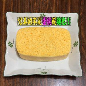 【40年後再次看到】它真的不是蛋糕或麵包(勾起我的回憶)